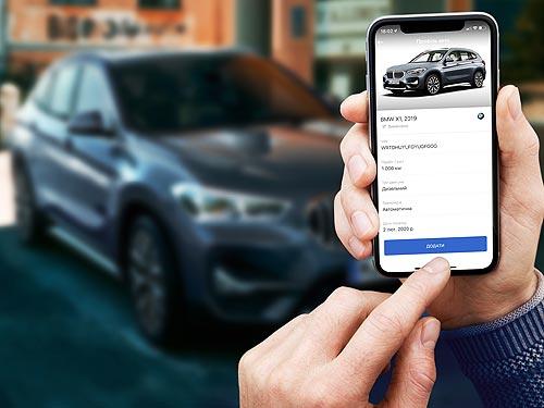 Для владельцев BMW и MINI в Украине стало доступно приложение myBMW UA/myMINI UA