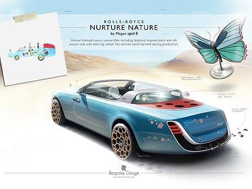 Rolls-Royce проводит конкурс на футуристичный дизайн