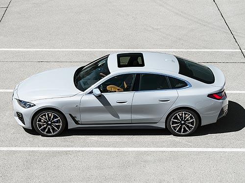 Каким будет новый BMW 4 серии Gran Coupé - BMW