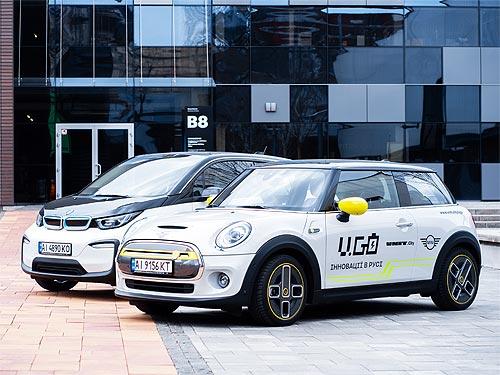 BMW и MINI в Украине запускают каршеринг - BMW