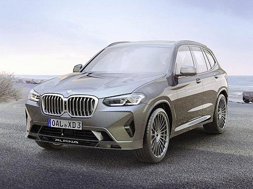 Какими будут обновленные BMW ALPINA XD3 и XD4