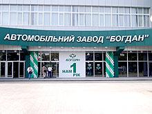 Поедет ли новый автомобиль «Богдан»? Шахматная партия с государством