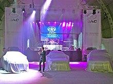 Рождение звезды. В Украине стартовали продажи нового автомобильного бренда - JAC