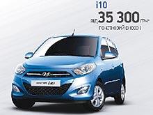 Как стать владельцем нового Hyundai, имея всего 36 тыс. грн.? - Hyundai
