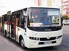 В Киев на маршрут поставлена первая партия новых автобусов АТАМАN А092Н6 (ЕВРО 5)