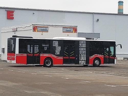 В Черкассах начнут выпускать две модели больших автобусов - Черкас