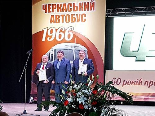 Как в Черкассах уже 50 лет делают отличные автобусы - АТАМАН