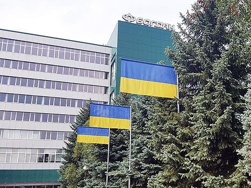 «Богдан Моторс» за 2019 год уплатила 384,5 млн. грн. налогов