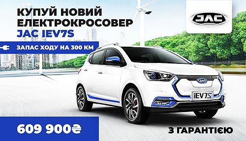 Назван самый доступный новый электромобиль в Украине