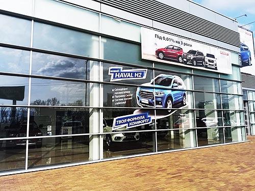 В Украине продан 1000-й автомобиль SUV-бренда HAVAL