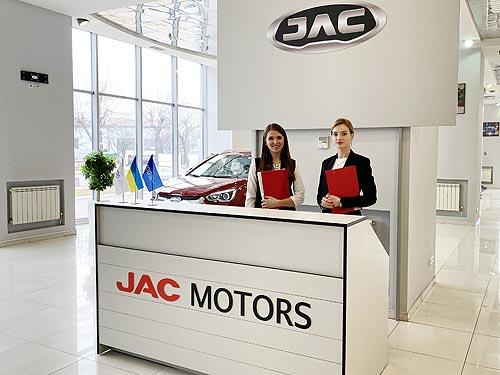 В Украине появился новый официальный дилер JAC - JAC