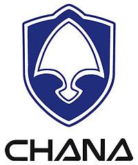Fashion News Inspired Chana Logo