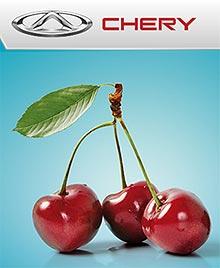 «Вишневый сезон» Chery начинается! 4 модели кроссоверов Chery доступны для тест-драйва - Chery