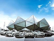 Автомобили BYD можно купить в кредит на уникальных условиях