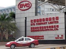 Как делают автомобили BYD. Репортаж с заводов - BYD