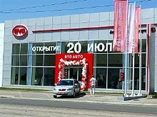 В Мариуполе открылся автосалон BYD