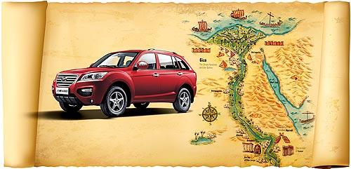 Покупатели Lifan X60 получают скидку и возможность поехать в Египет - Lifan