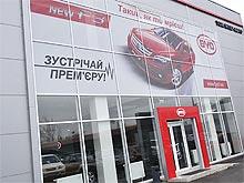 На Левом берегу Киева открылся новый дилерский центр BYD