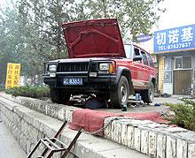 Украинцы разлюбили китайские авто? - китай