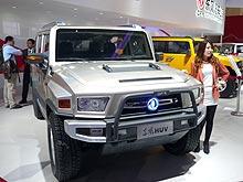 Китайский автомобильный фэйк - китай