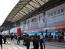 Цена китайской индивидуальности. Репортаж с Шанхайского автосалона - Шанхай