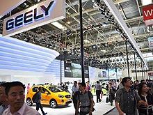Какие новинки от Geely скоро будут в Украине. Наш репортаж с автосалона в Пекине - Geely