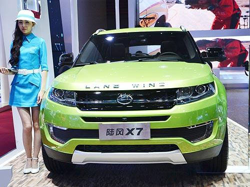 В Land Rover ничего не смогли сделать с китайскими подделками - Land Rover