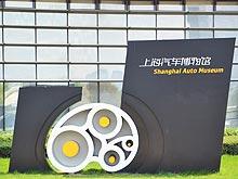 В Китае создали один из лучших автомобильных музеев. Фото - музе