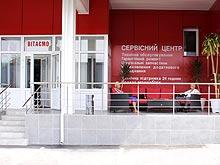 Стал известен лучший сервисный центр Citroen в Украине