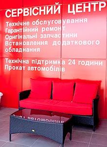 Группа компаний «АИС» предлагает целый ряд уникальных сервисных услуг - сервис