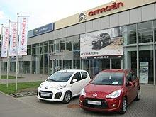 Группа компаний «АИС» открывает еще один обновленный автоцентр Citroen «Ситроен АИС Запорожье»