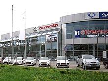 Автоцентр «АИС Автодом Донецк» отмечает 4-х летие тест-драйвом нового компактного кроссовера Citroen C4 Aircross