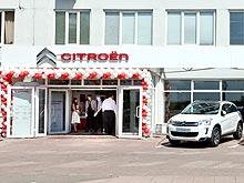 В Харькове открылся автоцентр Citroen и презентованы две новые модели