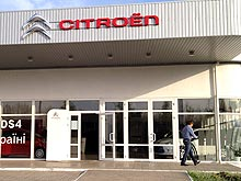 В Луганске открылся обновленный дилерский автоцентр Citroen
