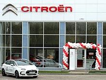 В Мариуполе начал работу новый автоцентр Citroen