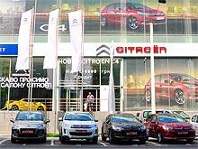 В Одессе открылся крупнейший дилерский центр Citroen