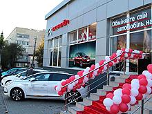 В Виннице открыт первый автоцентр Citroen