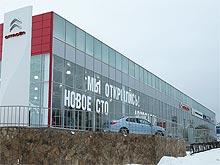 В Симферополе открылся автоцентр Citroen 3S формата