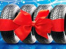 Покупатели Citroen в АИС Ситроен Центр получают зимнюю резину в подарок