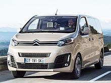 В Украине объявлены цены и начали принимать заказы на новый минивэн Citroen SpaceTourer