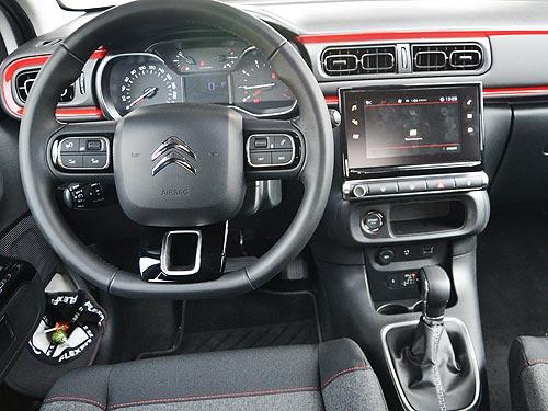 Стал ли новый Citroen C3 городским кроссовером? Первые впечатления