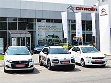Ситроен АИС Запорожье назвали лучшим дилером Citroen по продажам автомобилей