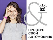 Как Citroen уделяет внимание качеству автомобилей в период эксплуатации. Инфо для украинских владельцев - Citroen