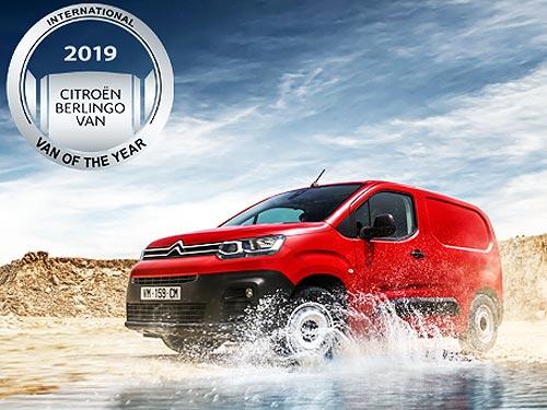 Фургон Citroen Berlingo стал Вэном 2019 года