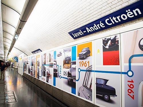 Citroen представил экспозицию в Парижском метро - Citroen