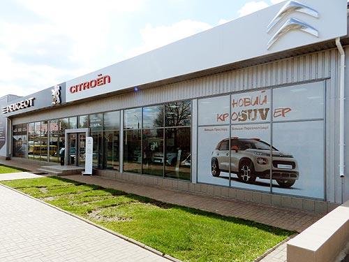 В Чернигове открылись дилерские центры Peugeot и Citroen - Peugeot