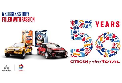 Citroen и Total празднуют 50-летие сотрудничества