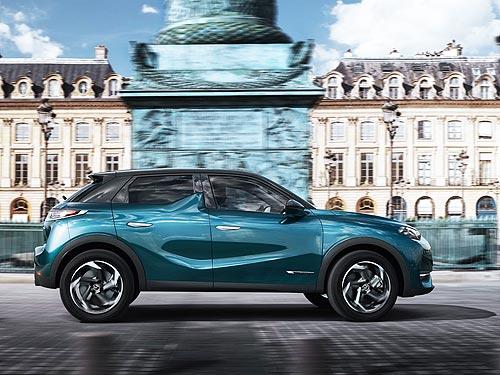 На автосалоне в Париже DS представит сразу 4 мировые премьеры