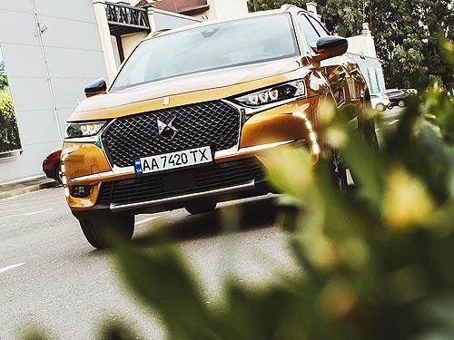 В Украину пришел новый премиальный автомобильный бренд DS. Что это за автомобили - DS