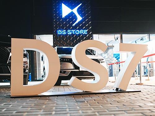 В Украине открыт третий шоурум DS Automobiles
